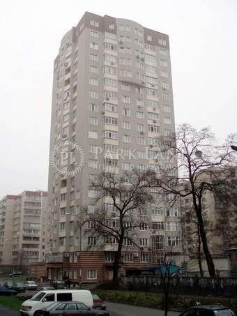 Квартира вул. Леваневського, 6, Київ, J-23422 - Фото 1
