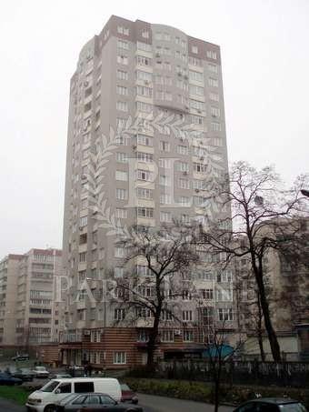 Квартира, R-35224, 6