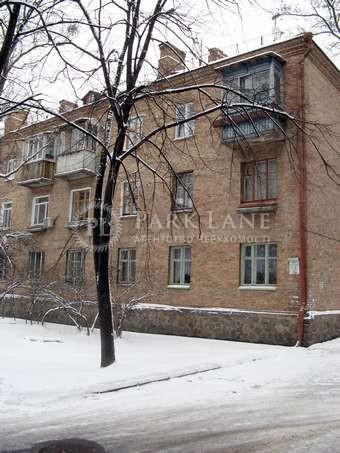 Квартира ул. Берлинского Максима, 16, Киев, Z-1000151 - Фото 1
