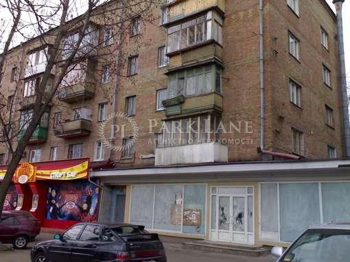 Квартира ул. Дорогожицкая, 13, Киев, R-18072 - Фото 1