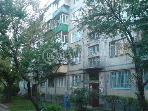 Квартира Верховного Совета бульв., 22б, Киев, Z-719855 - Фото 2