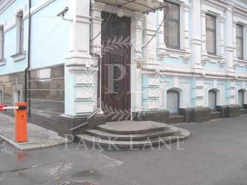 Отдельно стоящее здание, Ильинская, Киев, J-31210 - Фото