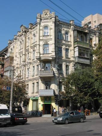 Квартира вул. Тарасівська, 40-52, Київ, F-43024 - Фото 12