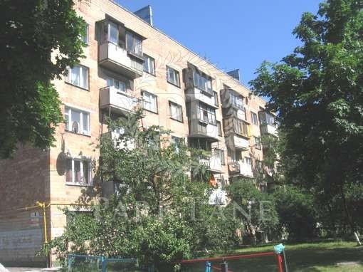 Квартира, N-16990, 32