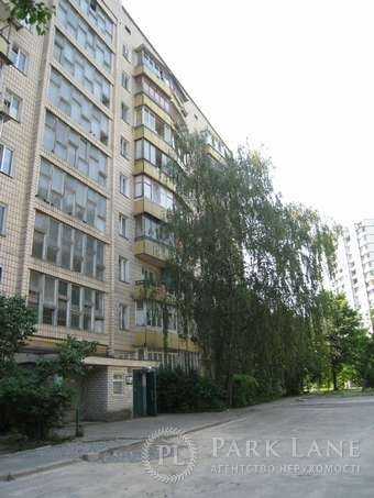 Квартира B-99892, Теремковская, 6, Киев - Фото 2