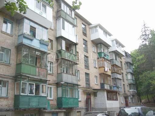 Квартира ул. Радченко Петра, 21а, Киев, B-81006 - Фото 1