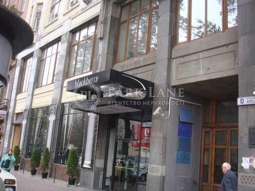 Офіс, B-102550, Хрещатик, Київ - Фото 1