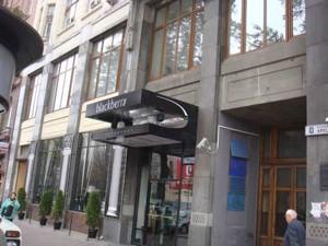 Коммерческая недвижимость, B-98452, Крещатик, Шевченковский район