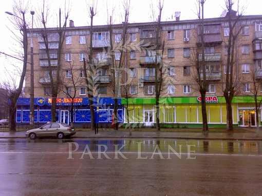 Магазин, Відрадний просп., Київ, J-26406 - Фото