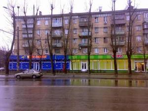Коммерческая недвижимость, J-26406, Отрадный просп., Соломенский район