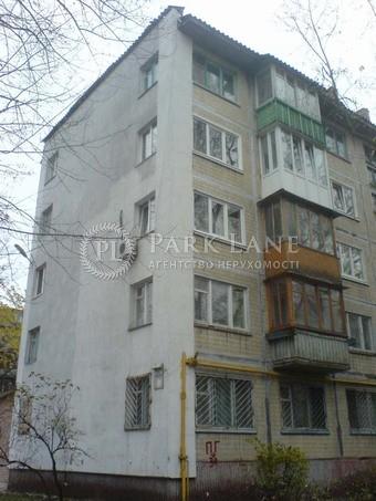 Нежилое помещение, ул. Запорожца Петра, Киев, R-33808 - Фото 1