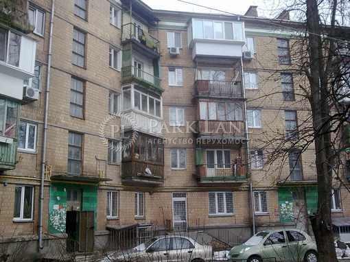 Квартира Чоколовский бул., 25, Киев, Z-787697 - Фото 1