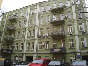 Коммерческая недвижимость, K-32132, Хмельницкого Богдана, Шевченковский район