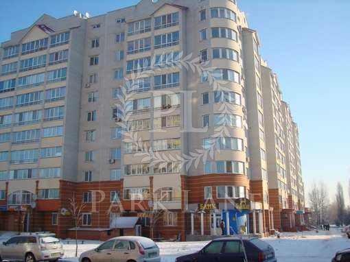 Квартира Шолуденко, 6, Вышгород, Z-291439 - Фото
