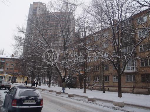 Квартира ул. Чигорина, 59а, Киев, Z-715606 - Фото 7