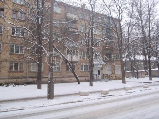 Квартира ул. Чигорина, 59а, Киев, Z-715606 - Фото 9
