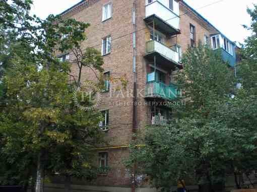 Квартира ул. Вавиловых, 18, Киев, M-38486 - Фото 1