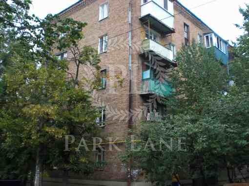 Квартира Вавилових, 18, Київ, J-27391 - Фото