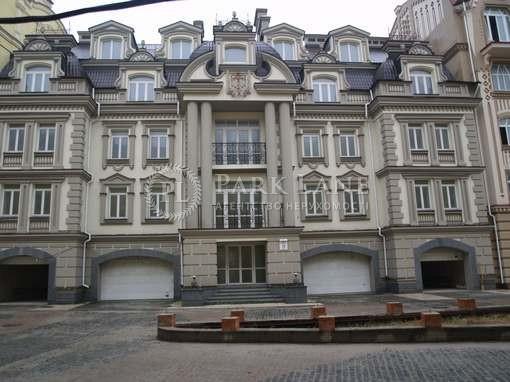 Квартира Z-244583, Кожемяцкая, 20в, Киев - Фото 1