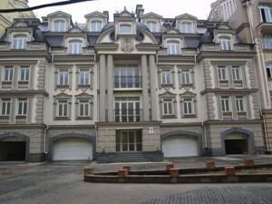 Коммерческая недвижимость, N-19800, Кожемяцкая, Подольский район