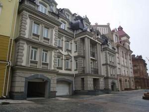 Квартира Z-244583, Кожемяцкая, 20в, Киев - Фото 2