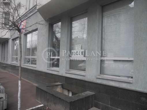 Нежилое помещение, ул. Деревлянская (Якира), Киев, G-24577 - Фото 4