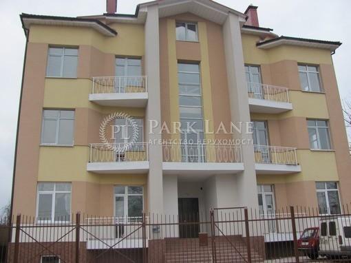 Квартира вул. Наумова Ген., 48а, Київ, X-637 - Фото 1