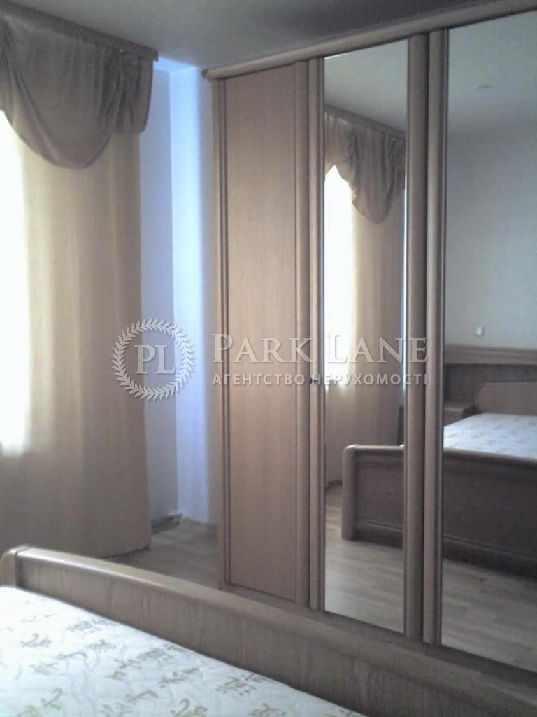 Дом Горенка, Z-1187594 - Фото 1