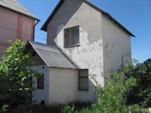 Дом Z-1192075, Дружбы, Киев - Фото 7