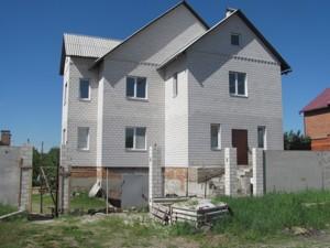 Дом Z-1192075, Дружбы, Киев - Фото 1