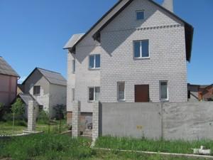 Дом Z-1192075, Дружбы, Киев - Фото 5
