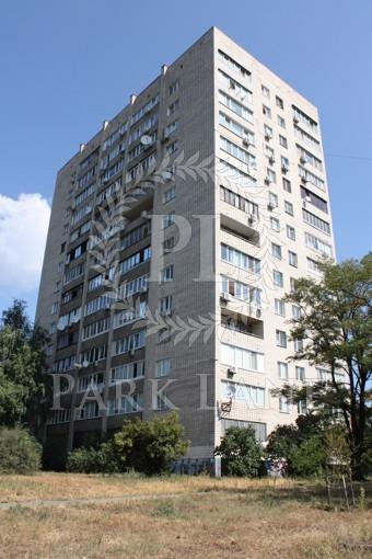 Квартира Туманяна Ованеса, 8, Киев, J-30948 - Фото