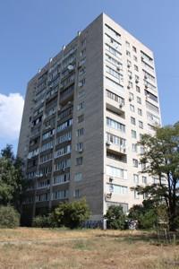 Квартира B-98177, Туманяна Ованеса, 8, Киев - Фото 1