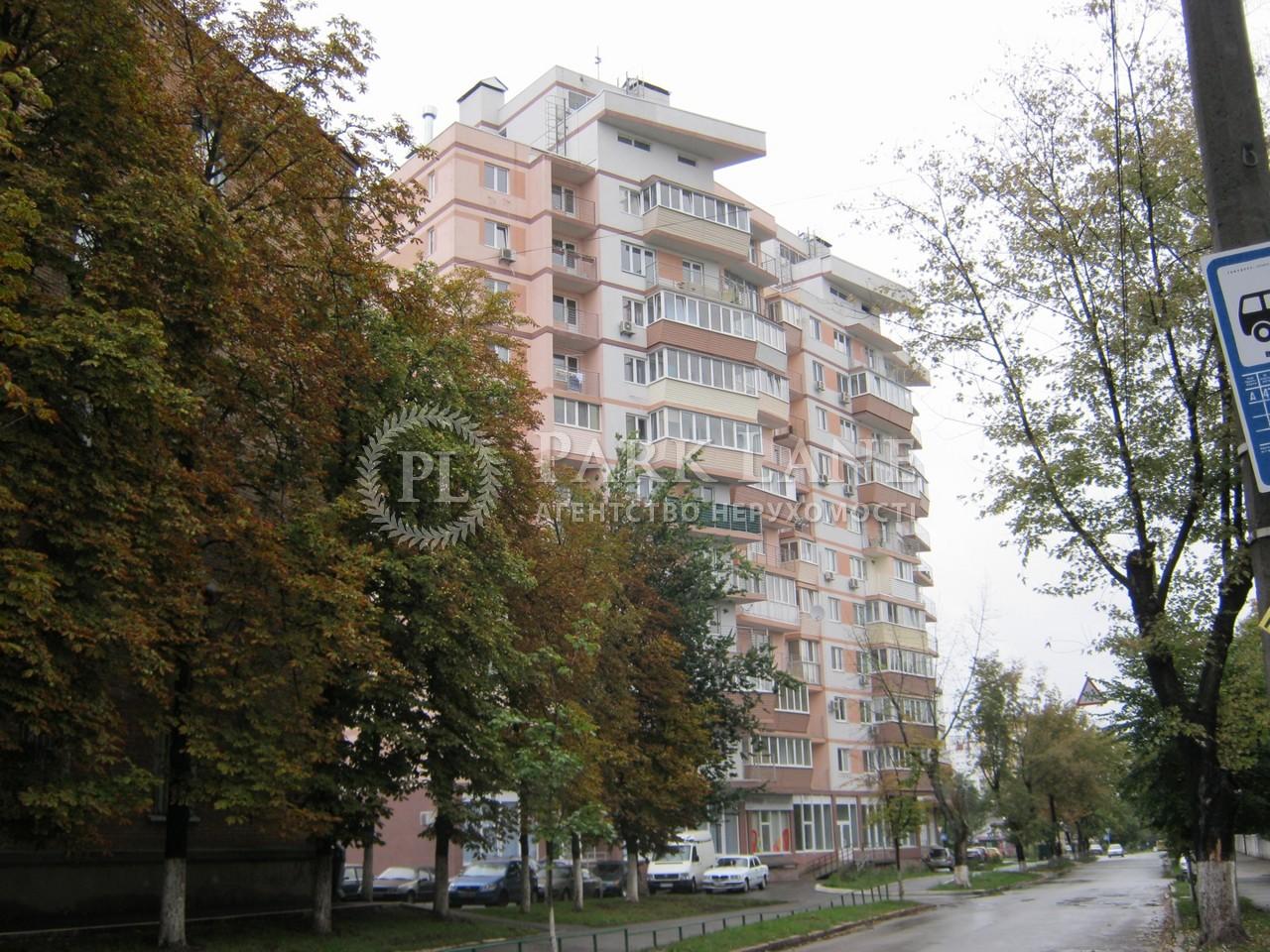Квартира ул. Корчака Януша (Баумана), 25/27, Киев, K-27189 - Фото 17
