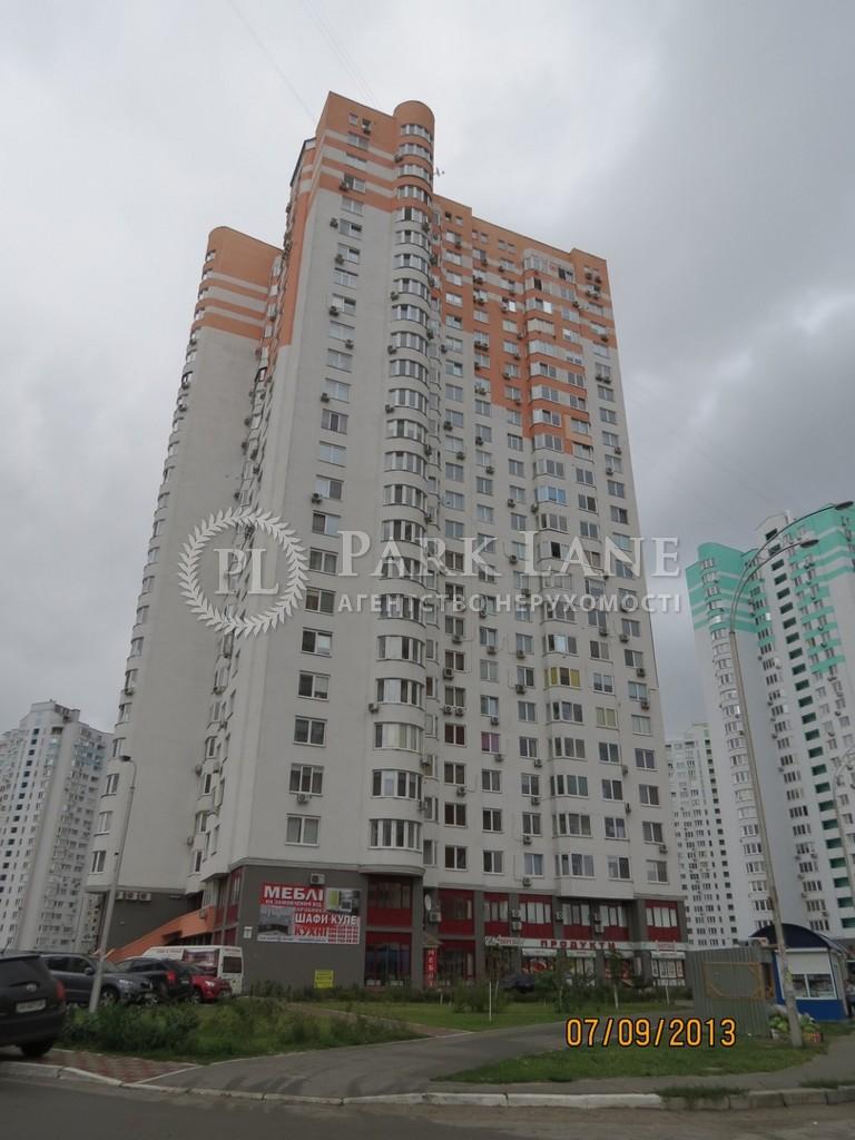 Квартира ул. Чавдар Елизаветы, 9, Киев, Z-349604 - Фото 11