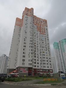 Квартира I-31247, Чавдар Елизаветы, 9, Киев - Фото 3
