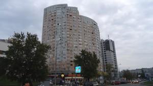 Квартира Z-1764685, Митрополита Андрея Шептицкого (Луначарского), 10, Киев - Фото 1