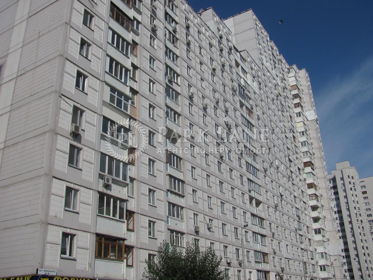 Нежилое помещение, R-3270, Маяковского Владимира просп., Киев - Фото 4