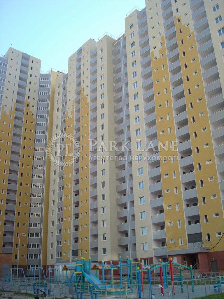 Квартира ул. Ващенко Григория, 1, Киев, Z-782925 - Фото 1