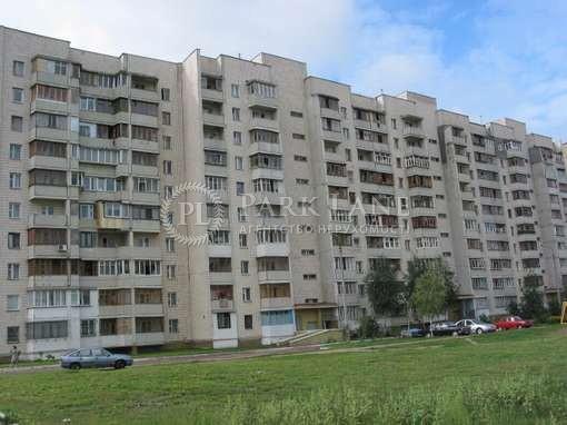 Квартира ул. Ушакова Николая, 16а, Киев, L-2646 - Фото 1