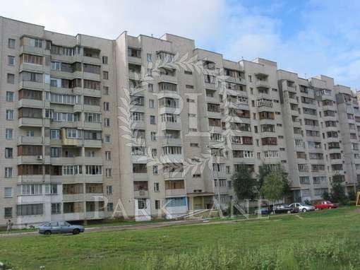 Квартира, L-2646, 16а