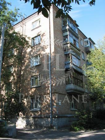 Квартира, C-97240, 15