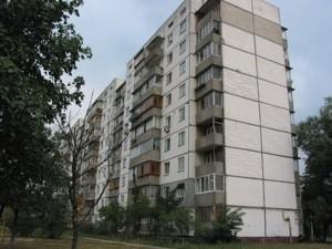 Квартира J-29837, Приозерна, 6а, Київ - Фото 2