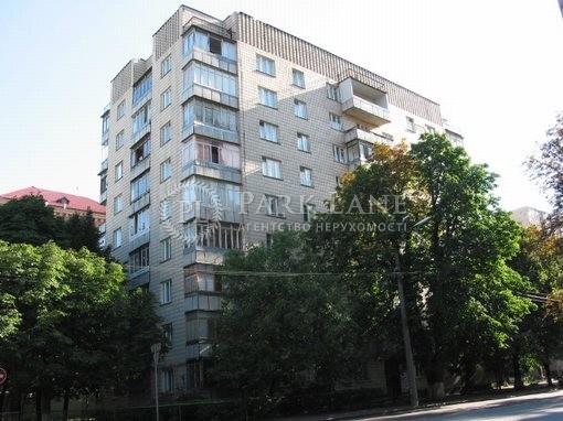 Квартира ул. Рыбальская, 10, Киев, R-27763 - Фото 1