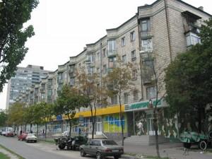 Коммерческая недвижимость, L-27155, Соборности просп. (Воссоединения), Днепровский район