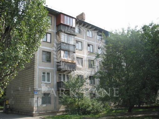 Нежилое помещение, Героев Севастополя, Киев, I-30780 - Фото