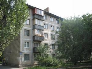 Нежилое помещение, I-30780, Героев Севастополя, Киев - Фото 1