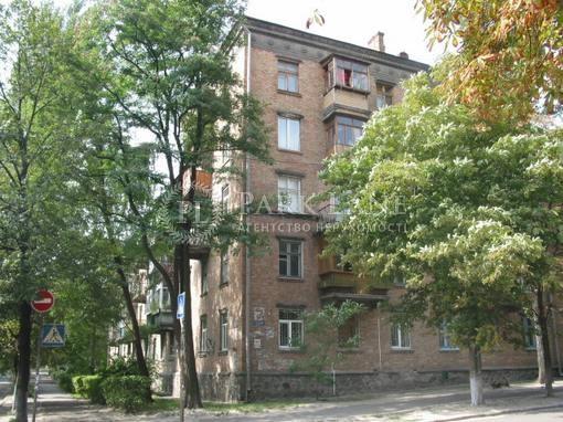 Квартира ул. Героев Севастополя, 24/2, Киев, R-22594 - Фото 18