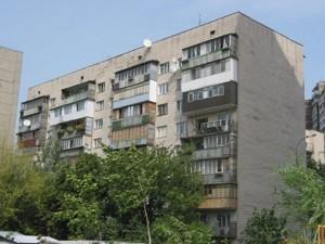 Офіс, D-30661, Глібова, Київ - Фото 2