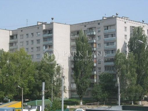Квартира ул. Зодчих, 46, Киев, Z-735311 - Фото 1